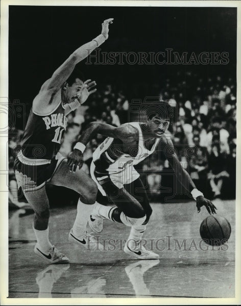 1983 Press Photo Phil Ford of the Milwaukee Bucks - mja58850 - Historic Images