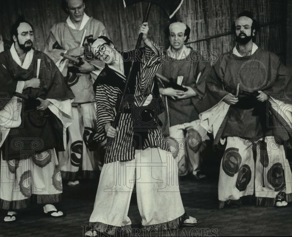 "1981 Press Photo Norman Moses in Skylight Theater's ""The Mikado"" in Milwaukee - Historic Images"