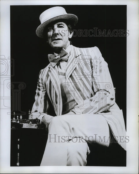 1977 Press Photo John Wood stars in Travesties at the Ethel Barrymore Theatre. - Historic Images