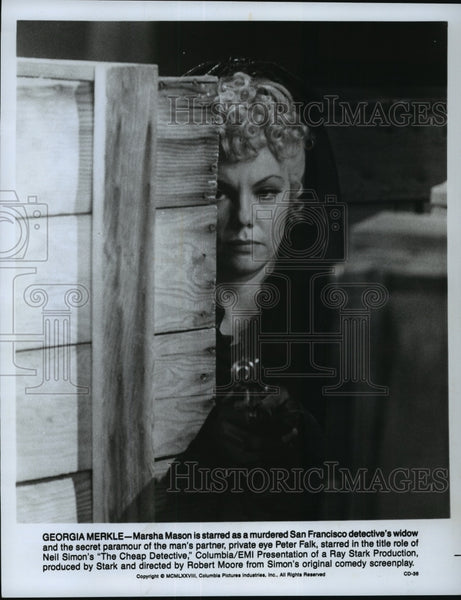 "Press Photo Marsha Mason Stars in ""The Cheap Detective"" - mjp06858 - Historic Images"