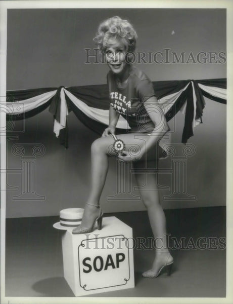 1980 Press Photo Barbara Eden American Actress Harper Valley PTA Sitcom - Historic Images