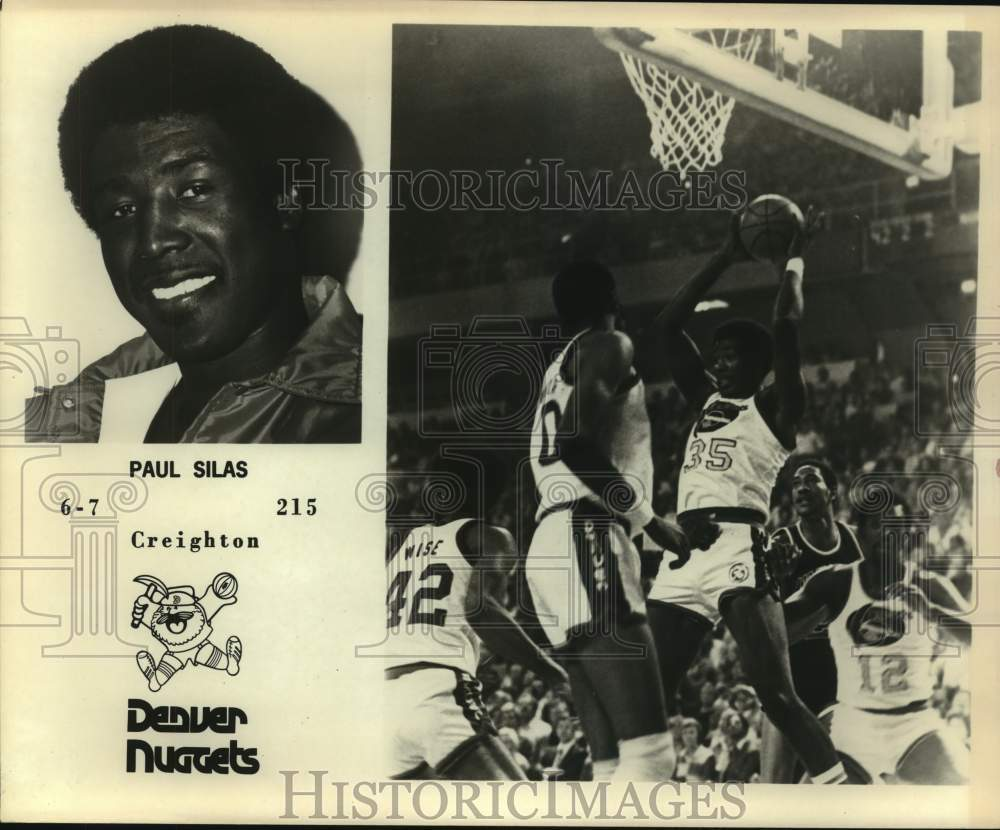 Press Photo Denver Nuggets basketball player Paul Silas - sas15583 - Historic Images