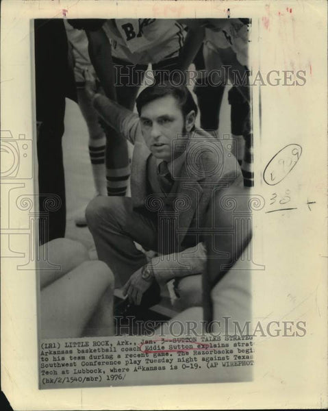 1976 Press Photo Arkansas college basketball coach Eddie Sutton - sas15835 - Historic Images