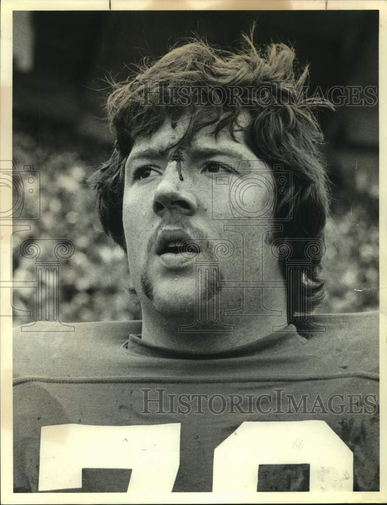 1975 Press Photo University of Texas football player Bob Simmons - sas16553 - Historic Images
