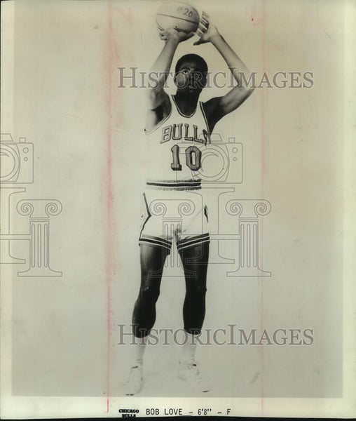1975 Press Photo Chicago Bulls basketball player Bob Love - sas16862 - Historic Images