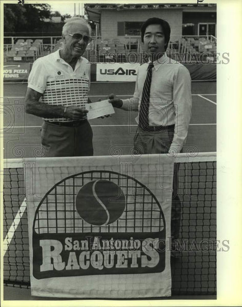 1986 Press Photo Leo Rose and Michael Lee, San Antonio Racquets tennis - Historic Images