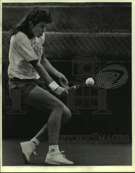 1986 Press Photo Tennis player Gretchen (Rush) Magers - sas17053 - Historic Images