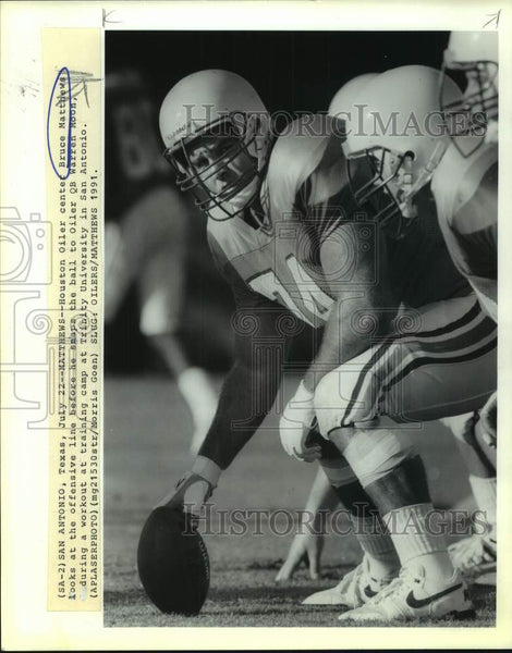 1991 Press Photo Houston Oilers football center Bruce Matthews - sas17086 - Historic Images