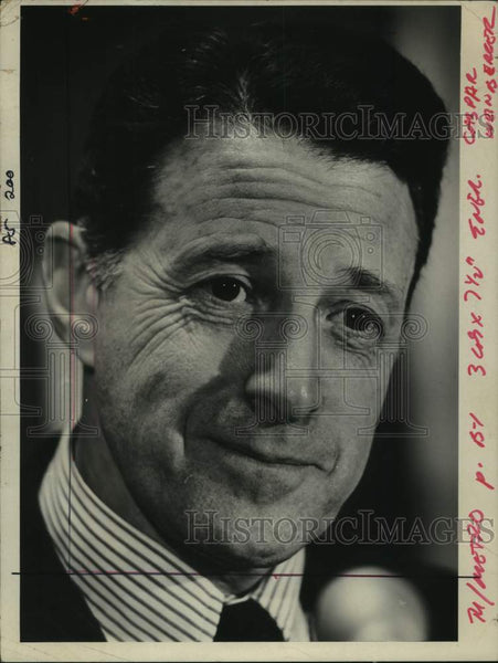 1973 Caspar Weinberger, Secretary of Health, Education, & Welfare - Historic Images