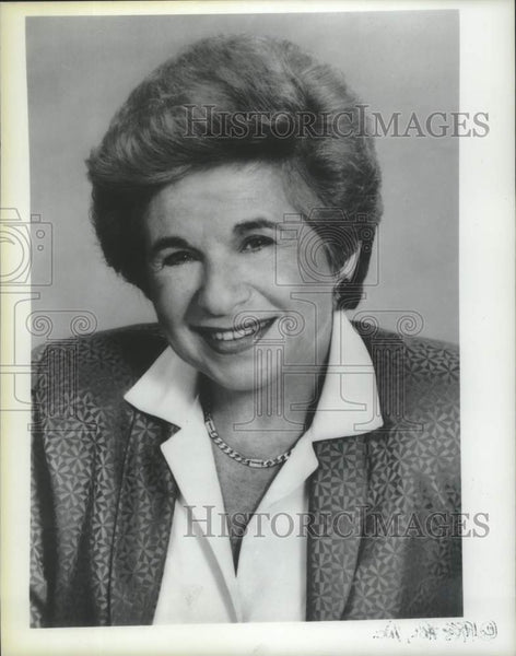 1985 Press Photo Dr. Ruth Westheimer - tua16045 - Historic Images