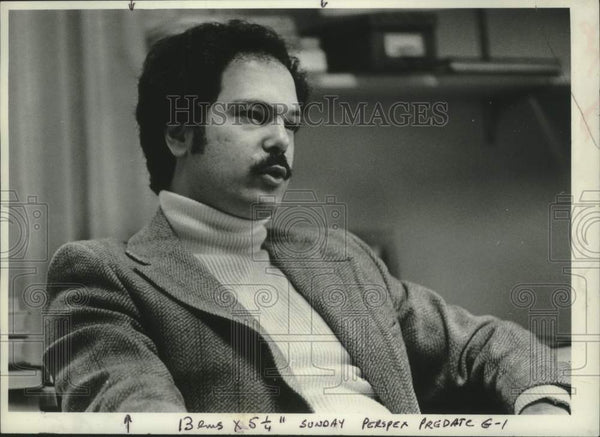 1978 Press Photo Terry S. Weiner, Union College, Schenectady, New York - Historic Images