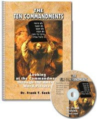 The Ten Commandments by Dr. Frank T. Seekins