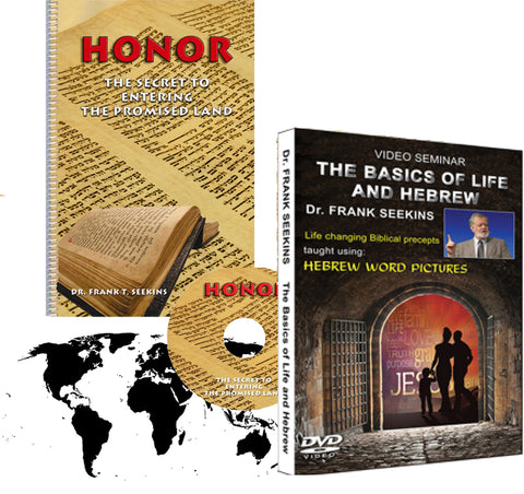 Honor and The Basics of Life and Hebrew - Worldwide shipping