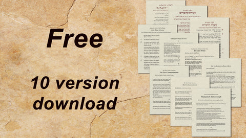 From Moses to you - Free download of 10 versions
