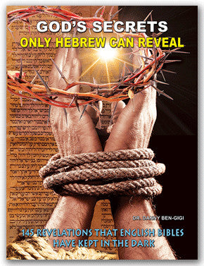 God's Secrets - Only Hebrew Can Reveal