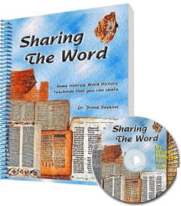 Sharing the Word worldwide
