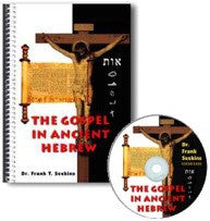 The Gospel in Ancient Hebrew