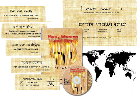 Biblical Love Package - Worldwide