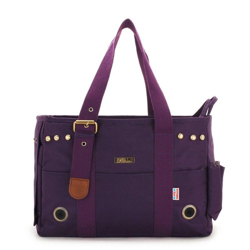 Purple Handbag Dog Backpack with Adjustable Strap and Pocket-Dog Travel Carriers-34997445-purple-s-Paws and Whiskers