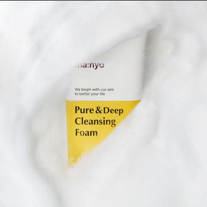 Manyo Pure Cleansing Set - HelloPeony