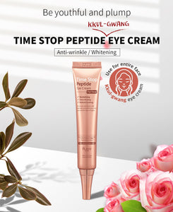 THE PLANT BASE TIME STOP PEPTIDE EYE CREAM - HelloPeony