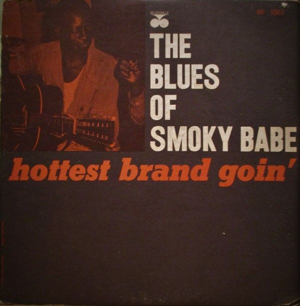 White Hot Stamper - Smoky Babe - Hottest Brand Goin'
