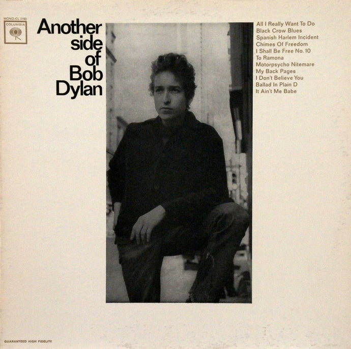 Super Hot Stamper (Quiet) - Bob Dylan - Another Side of Bob Dylan  -  (in Mono)
