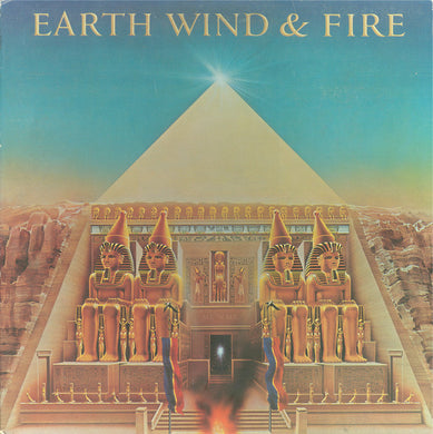 Earth, Wind and Fire - All 'N All - White Hot Stamper (With Issues)