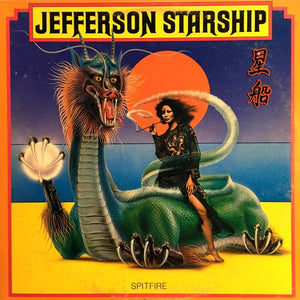 White Hot Stamper - Jefferson Starship - Spitfire