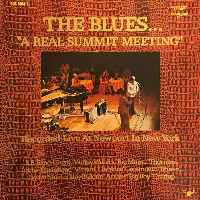 Super Hot Stamper (Quiet) - Various - The Blues... A Real Summit Meeting