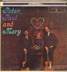 Peter, Paul and Mary - Self-Titled - White Hot Stamper