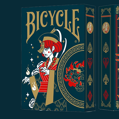 Bicycle Twilight Geung Si
