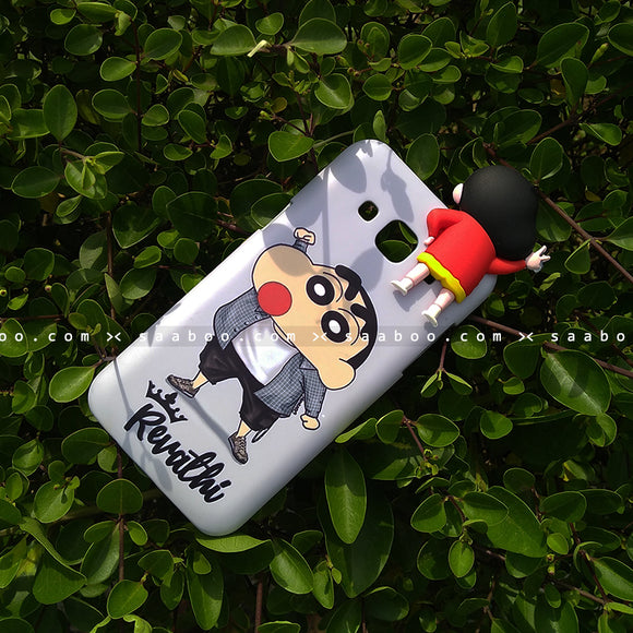 Toy Case - saaboo - Shinchan Toy and Shinchan Name Case