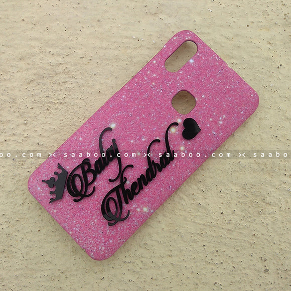 4D Case - saaboo - 4D Case Dark Peach Glitter with Name