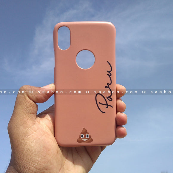 Case - saaboo - Mobile Case Brown Side Name Print