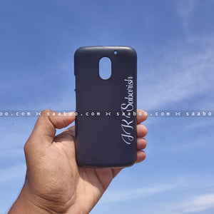 Case - saaboo - Black Case with Stylish Name Print
