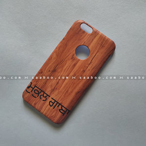 Case - saaboo - Wooden Print with Name Print