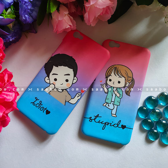 Couple Cases Boy Girl Name Cases