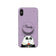 Gripper Case With Lavender Pandas Name