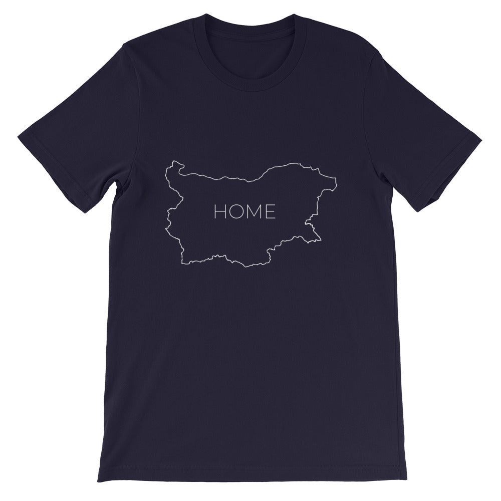 Men - Where is HOME? T-shirt
