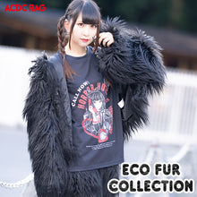 I read an image to a gallery viewer, Ecofur Jacket F