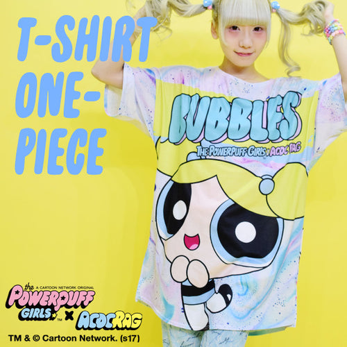 Bubbles T dress