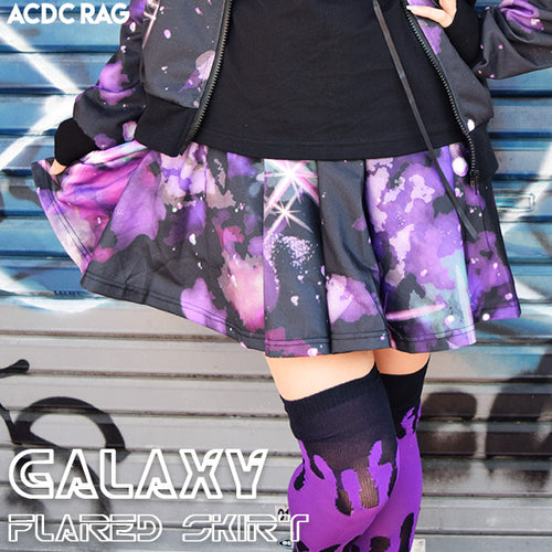 Space Flare Skirt