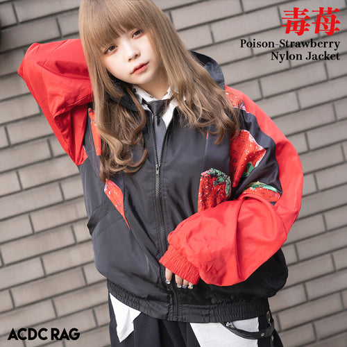 Strawberry Nylon Jacket