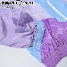 I read an image to a gallery viewer, Ange Nylon Jacket