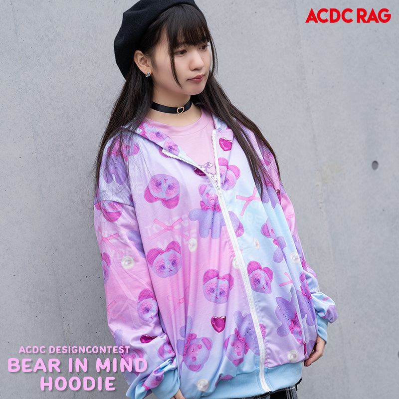 BEAR IN MIND ZIPパーカー