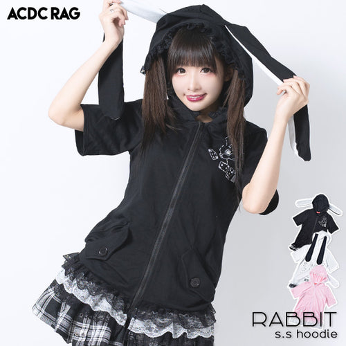 [Short sleeves] Rabbit Hoodie