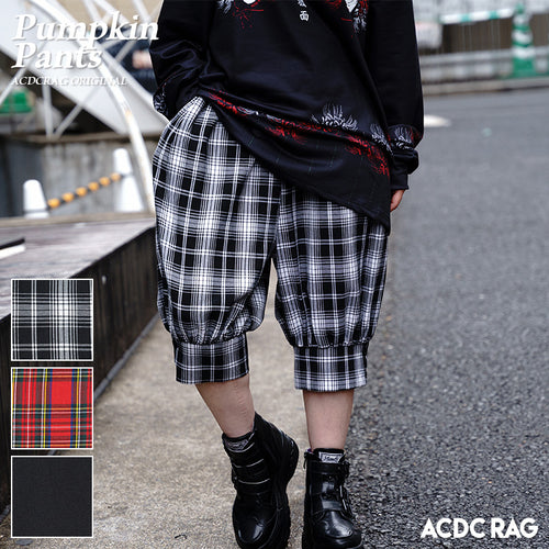 M pumpkin pants