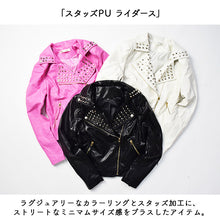 I read an image to a gallery viewer, Studs PU Riders jacket.