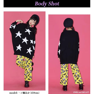 Batoda pajamas pants
